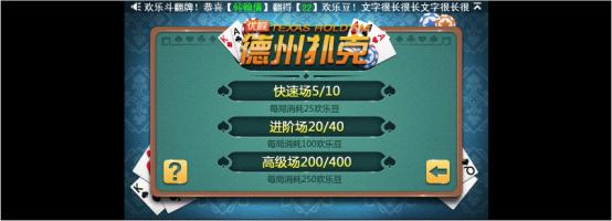 2015042011004451799935026