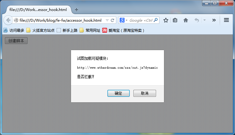 access_hook