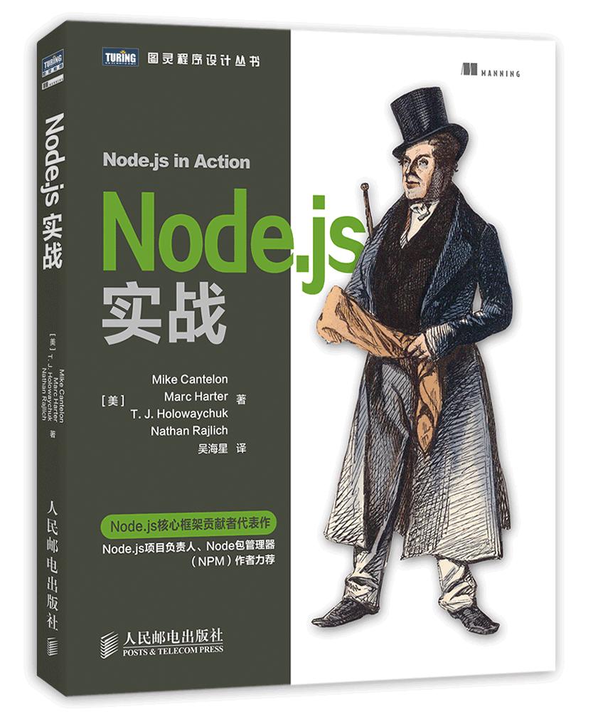 Node-1000